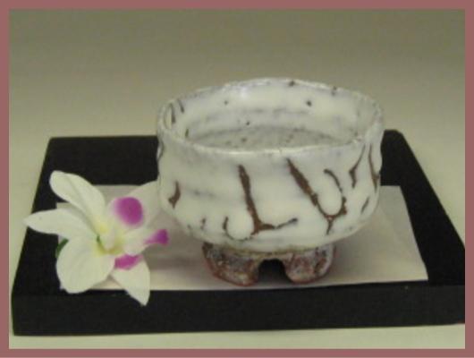萩焼(伝統的工芸品)ぐい呑鬼白荒胴締