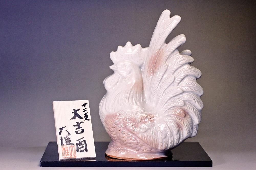 萩焼(伝統的工芸品)置物干支「大吉酉」大
