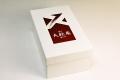 紙箱No6-マグカップ2個・和みセット・置物小