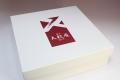 紙箱No8-平鉢1枚・平皿2枚