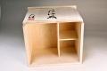 木箱No22-酒器セット(徳利1本・ぐい呑2個)