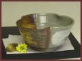 萩焼(伝統的工芸品)小鉢掛分鉄釉刷毛青三つ葉