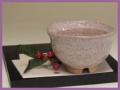 萩焼(伝統的工芸品)汲出し鬼萩朝顔