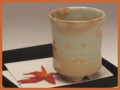 萩焼(伝統的工芸品)湯呑御本手端反