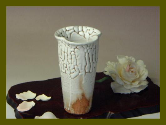 伝統的工芸品萩焼花入鬼白三つ葉小