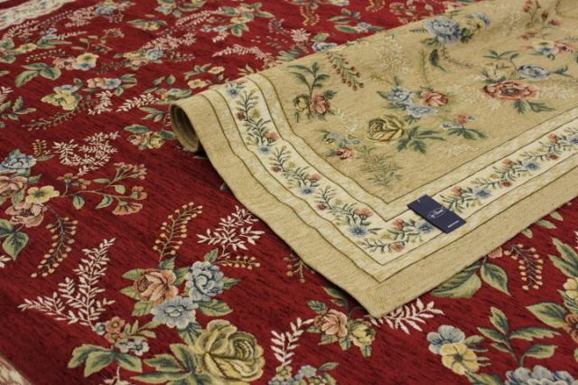 これは安い!廃盤品 イタリア製 最高ランク ゴブラン織りカーペット/ラグ 【品名 フラワー】  約3畳 200×250cm