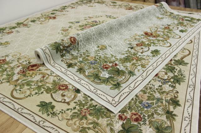 激安! ベルギー製シェニールゴブラン織り カーペット ラグ 絨毯 【BRIGITO】 約3畳 200×250cm