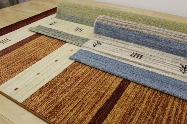 1.5畳 大人気 ベルギー製 ウィルトン織り ギャベ風ラグ カーペット 絨毯 じゅうたん 【品名 インフィニティ/32434】 約1.5畳 133×195cm
