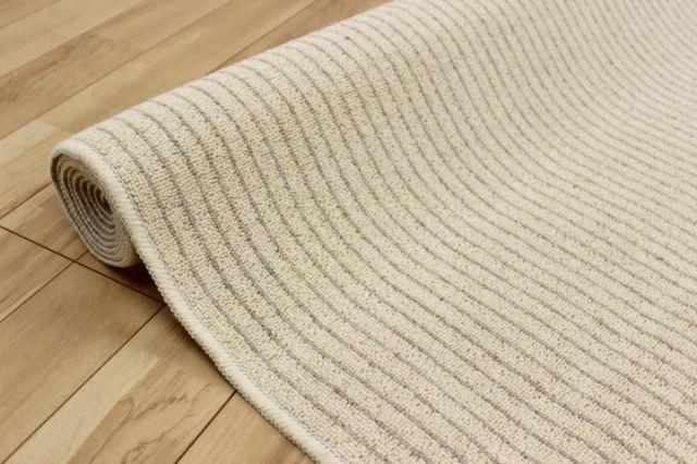 《在庫処分》 カーペット ウール 絨毯  防炎 3帖  じゅうたん ストライプ 【品名 現品限り ウェリントン】 江戸間 3畳 176×261cm