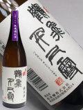 越の鶴 純米しぼりたて無濾過生酒 鶴飛千尺雪1800ml
