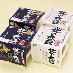 北の大豆 納豆 小粒2パック+大粒2パックセット(たれ・からし付)