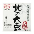 北の大豆 納豆 大粒 40g×2個パック(たれ・からし付)