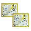 【定期購入】北の大豆 絹 180g×2連×2個セット