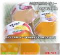 *Taiwan産*果汁35%のゼリー♪