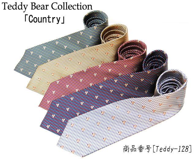 【送料無料】西陣織ネクタイ テディベア「Country」[商品番号 teddy-128]
