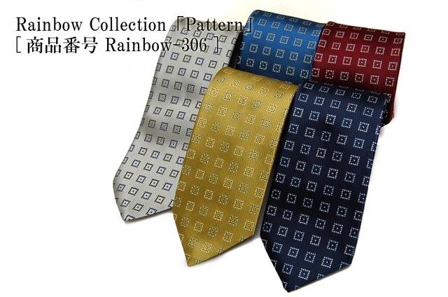 【送料無料】西陣織ネクタイ Rainbow Collection「Pettern」[商品番号 Rainbow-306]