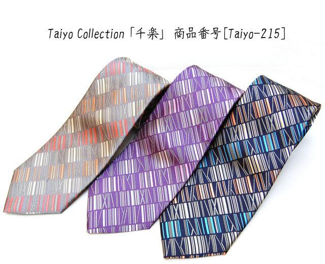 【送料無料】西陣織ネクタイ Taiyo Collection「千楽」[商品番号 taiyo-215]