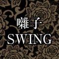 囃子SWING(はやしスウィング)
