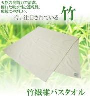 竹繊維バスタオルメイン