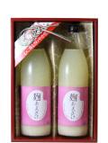 甘酒900ml2本セット