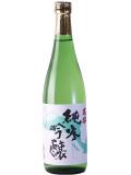 純米吟醸1800