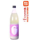麹甘酒900ml割引き