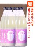 麹甘酒900ml6本割引