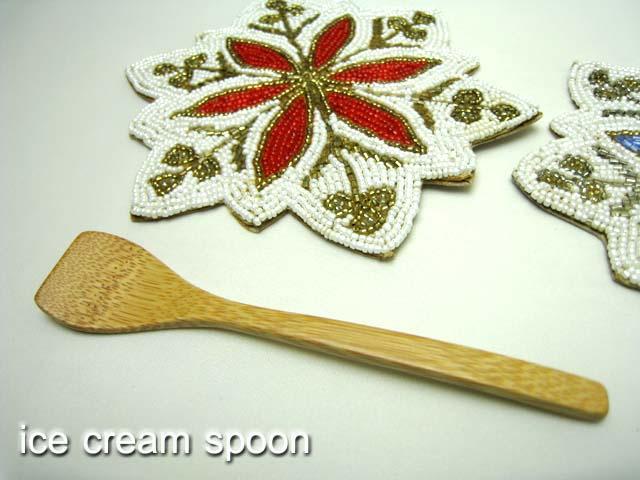 クリスマスの贈り物ーアイスクリームスプーン1