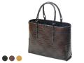 竹バッグ波網代編み2L 最高級の職人手作りのハンドバッグ