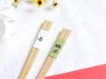 wedding箸鶴見カートメイン