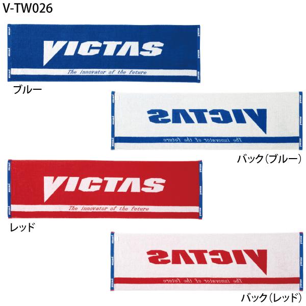 V-TW026