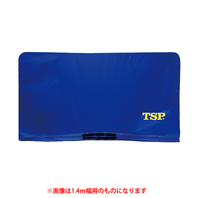 防球フェンスライトカバー(2m)