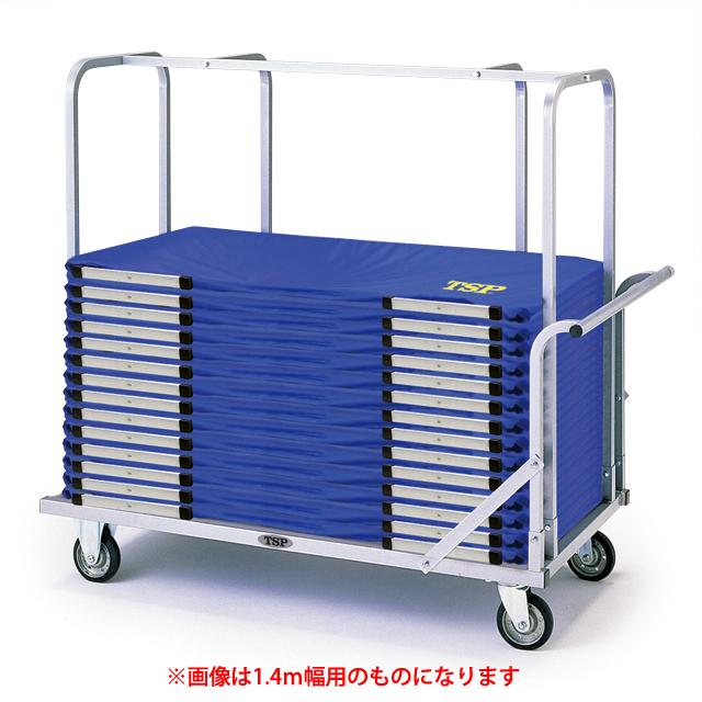 防球フェンス運搬車(2.0m幅用)