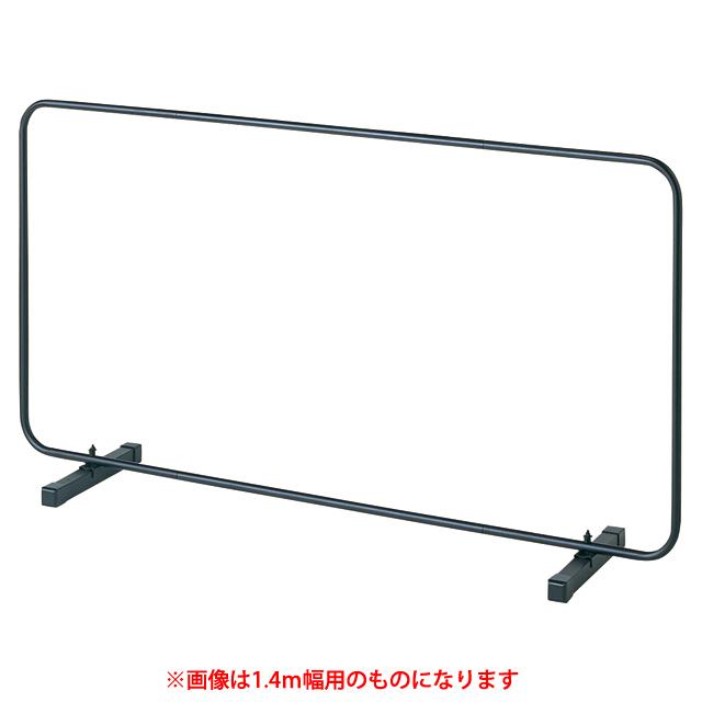 防球フェンス本体(2m)