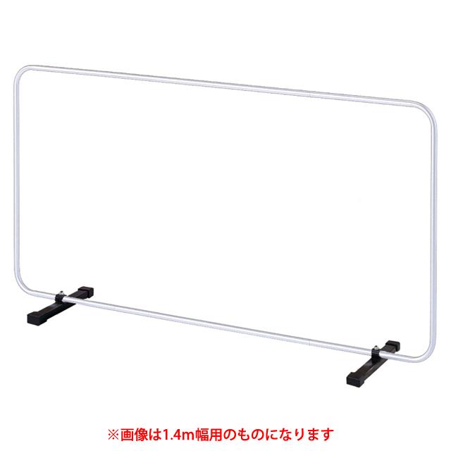 防球フェンスライト本体(2m)