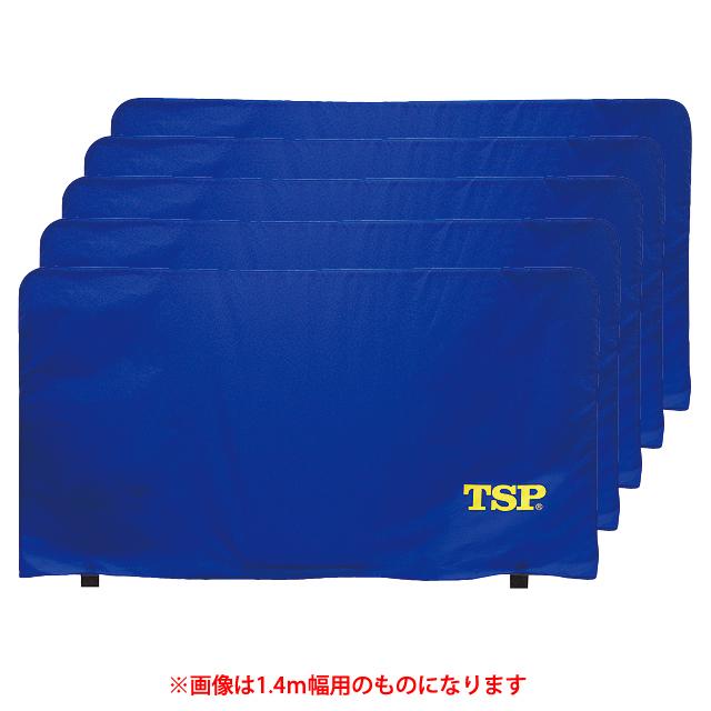 防球フェンスライト(5セット組)2m