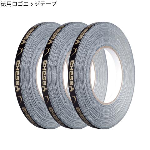 徳用ロゴエッジテープ