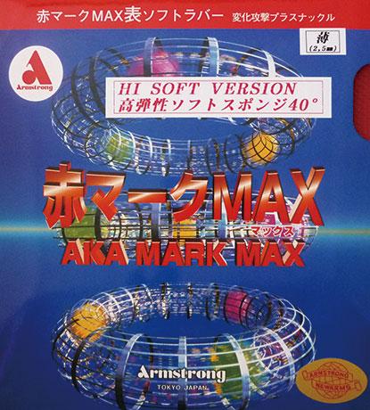 赤マークMAX ハイソフトバージョン