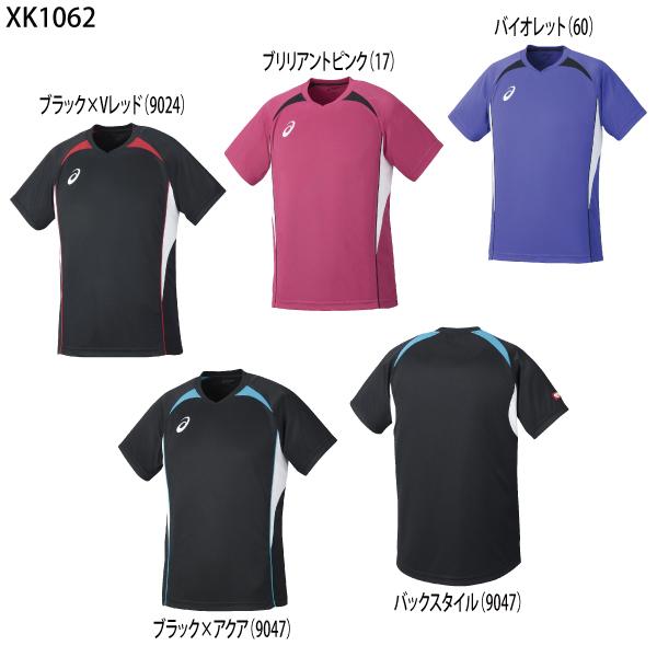 ゲームシャツHS