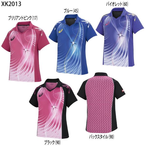 W'SゲームシャツHS