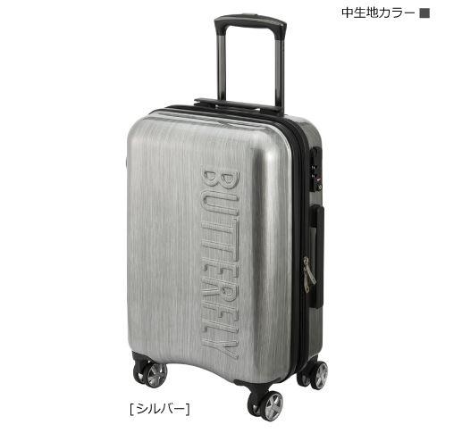 メロワ・スーツケース