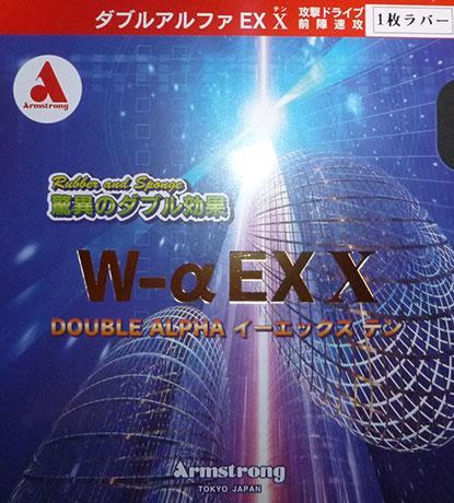 Wa-EXX