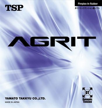 20016_アグリット