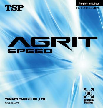 20046_アグリット スピード