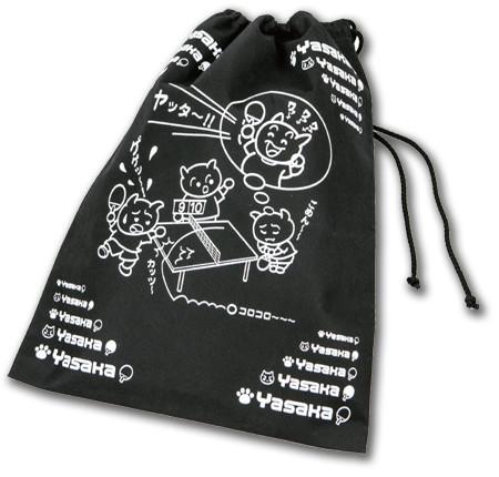 にゃんこシューズ袋2