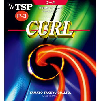 20145_カールP-3 ソフト
