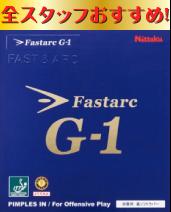 【週末限定セール】ファスターク G-1