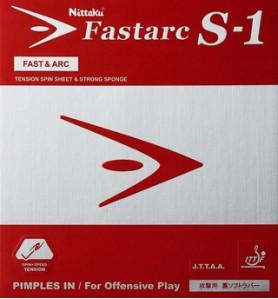 ファスタークS1