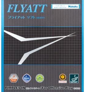 【限定!35%OFF】フライアット ソフト