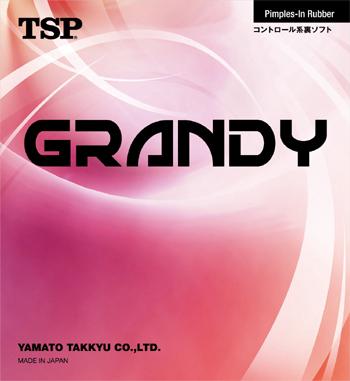 20026_グランディ
